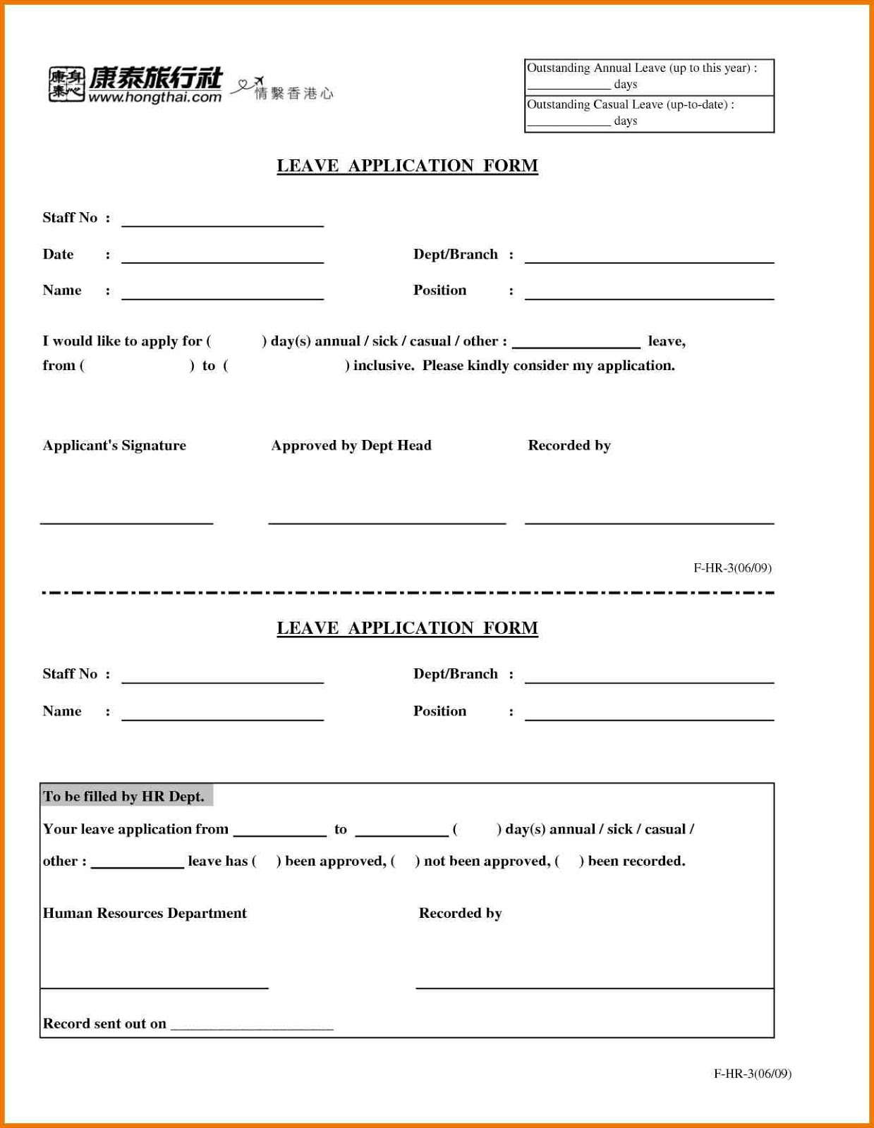 Simple Leaves Application Form Template - Excel Template