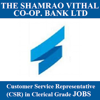 Shamrao Vithal Co-operative Bank, Bank, SVC Bank, Maharashtra, Customer Service Representative, CSR, Graduation, freejobalert, Sarkari Naukri, Latest Jobs, svc bank logo