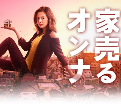Sinopsis Your Home is My Business! / Ie Uru Onna (2016) - Serial TV Jepang