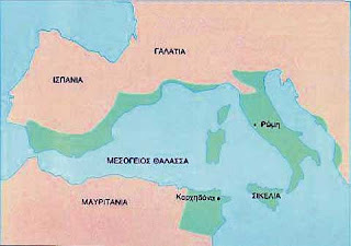 Το ρωμαϊκό κράτος - Ρώμη και Ελλάδα - by https://e-tutor.blogspot.gr