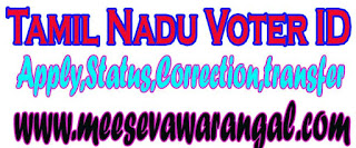 Tamil Nadu Voter ID Apply | TN Voter ID Status | TN Voter ID Correction | TN Voter ID Transfer