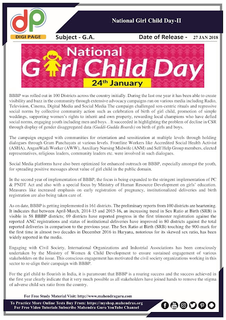 DP | Syndicate Bank PO : National Girl Child Day - II | 27 - 01 - 18
