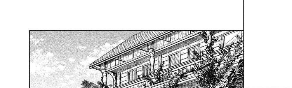 อ่านการ์ตูน Henkyou no Roukishi - Bard Loen ตอนที่ 5 หน้าที่ 40
