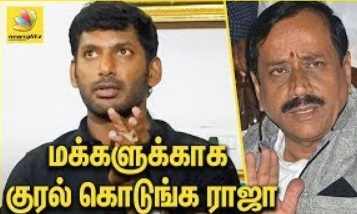 Vishal will salute for H Raja ? | Bus Fare Hike