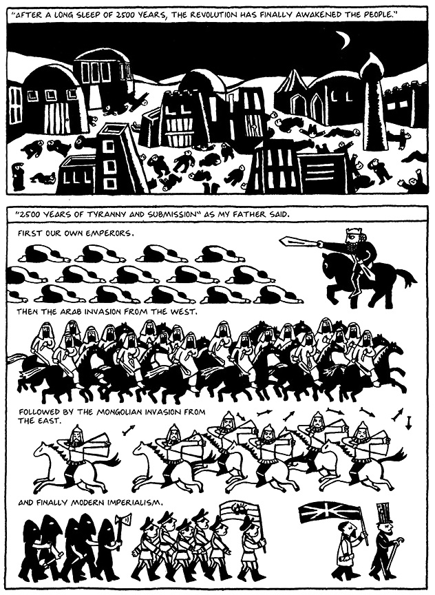 Read Chapter 2 - The Bicycle, page 9, from Marjane Satrapi's Persepolis 1 - The Story of a Childhood