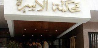 أسباب الطلاق فى مصر