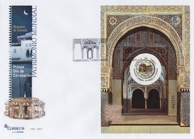 Sobre PDC con la hoja bloque de la moneda de dos euros dedicada a la Alhambra de Granada