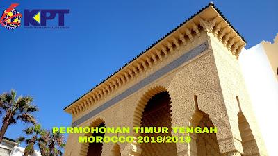 Permohonan Timur Tengah Morocco 2018/2019 Online