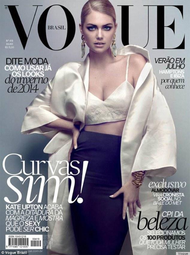 Η ηθοποιός και μοντέλο Kate Upton φοράει γούνα στο Vogue Βραζιλίας