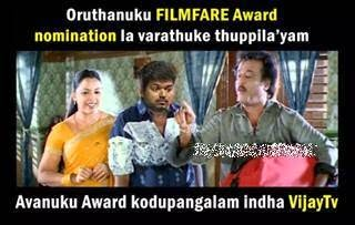 Funny Pictures for you: VIJAY TV AWARDS TAMIL FUNNY PICTURES