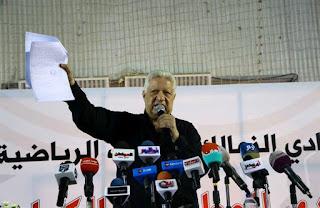 مؤتمر عاصف لمرتضى منصور ينتهي بهجوم جماهيري بعد منحه آل شيخ الرئاسة الشرفية