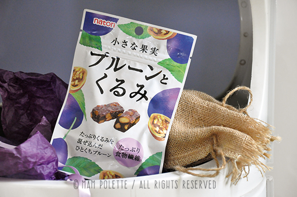 Natori Prune Walnut Pack