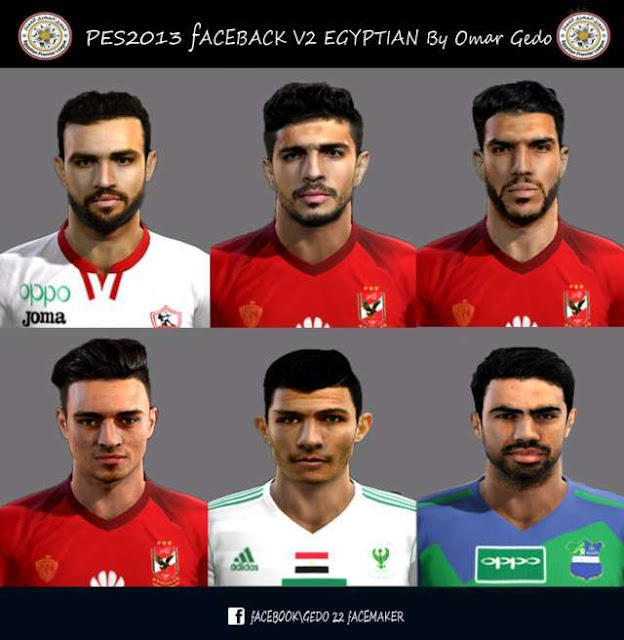 Egyptian League Facepack PES 2013