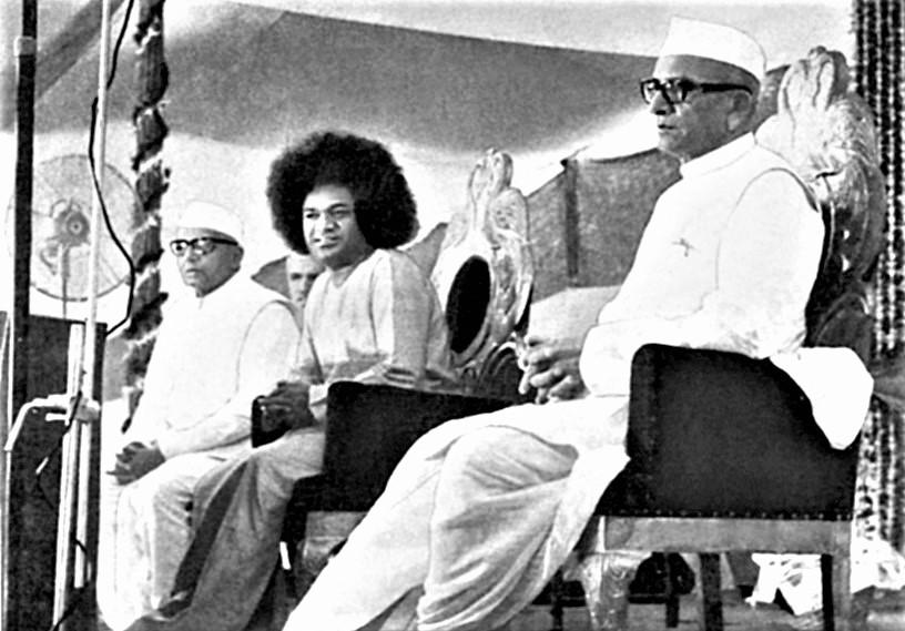 Sri Sathya Sai International Organisation – Grcija