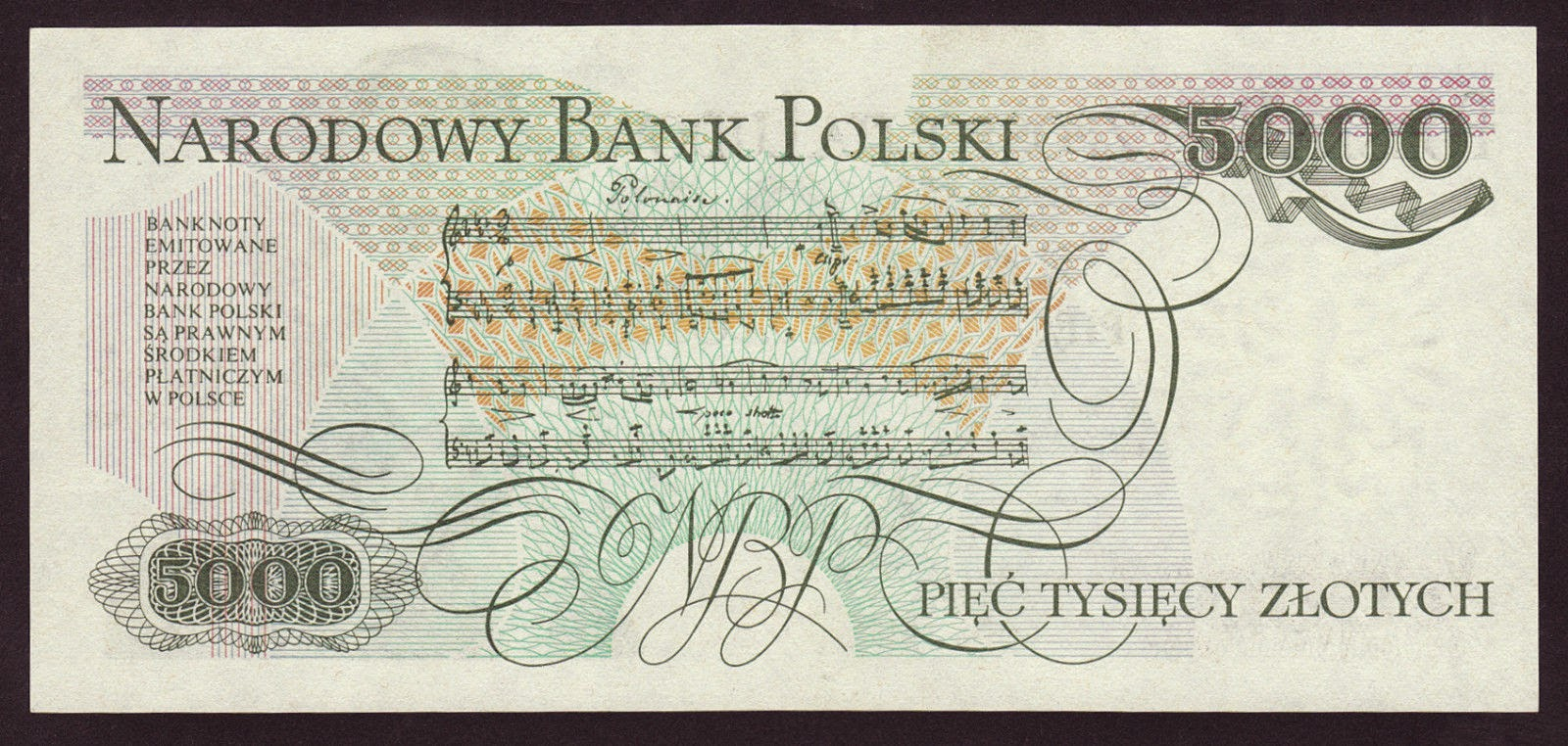 Poland Banknotes 5000 Zloty banknote 1982 Chopin's Polonaise