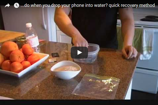 ماذا تفعل اذا سقط جوالك فى الماء ؟ - فيديو