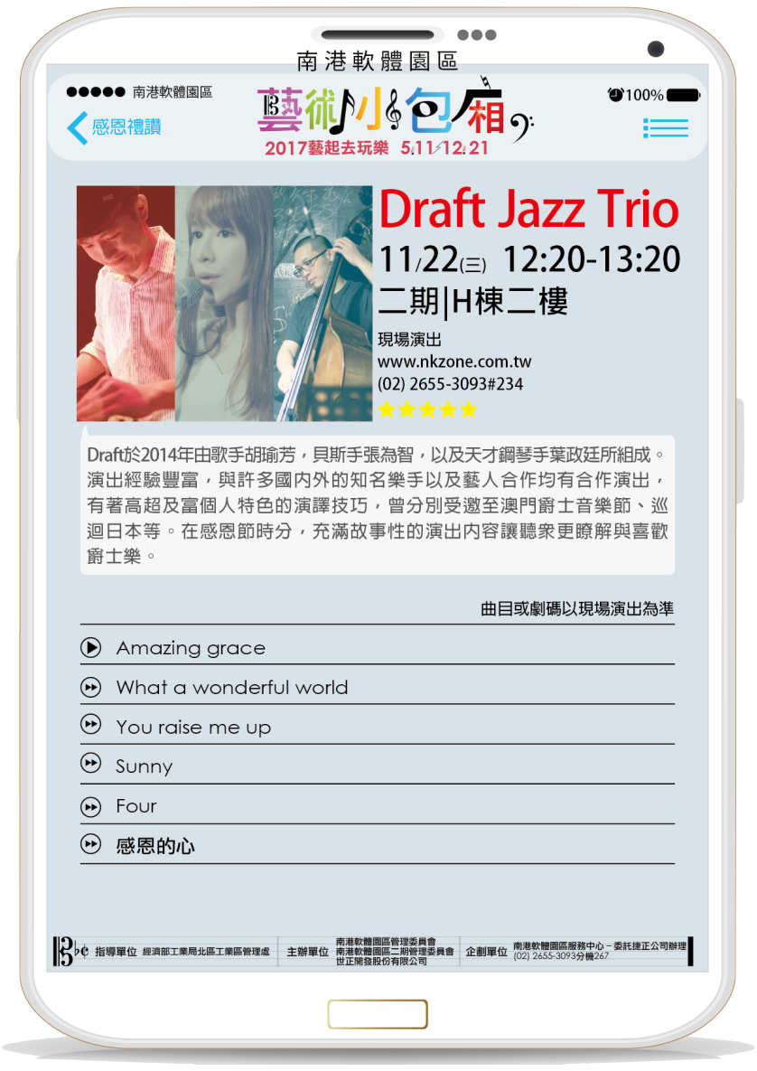 Draft Jazz Trio