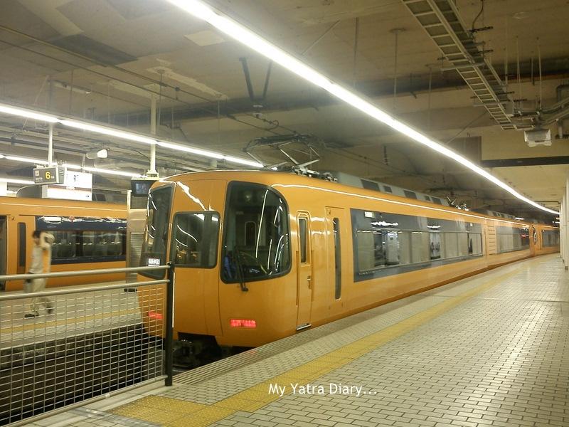 Tokyo Subway Netwok Train, Japan