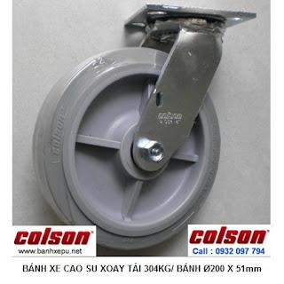Bánh xe cao su chịu lực 304kg Colson càng xoay phi 200 | 4-8199-459 www.banhxepu.net