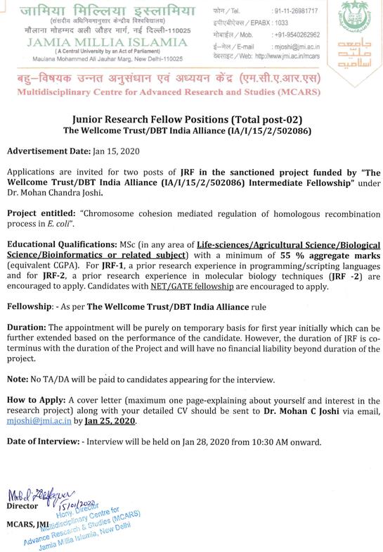 Jamia Millia Islamia Molecular Biology JRF Vacancies Ad Image