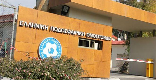 Αλλάζει τις ποινές η ΕΠΟ για τις μη αδειοδοτούμενες ομάδες