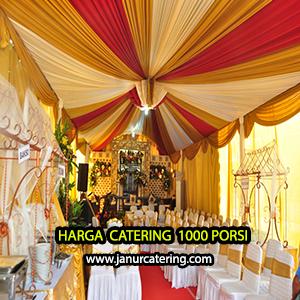 Paket Pernikahan Murah Lengkap di Jakarta Selatan , Janur Catering