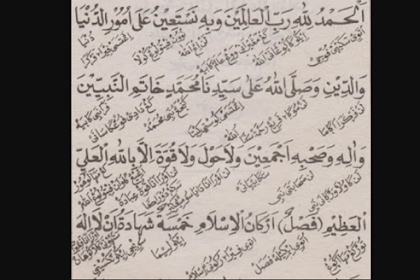 Tradisi Baca Tulis Arab Melayu yang Hilang Ditelan Zaman