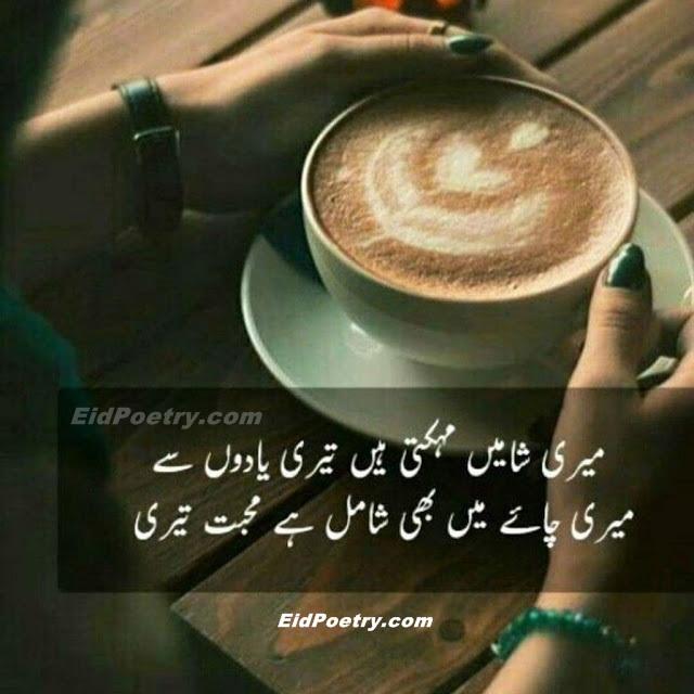 Pyar Poetry Mohabbat Poetry Ishq Poetry Romantic Shayari on Pyar Ishq Mohabbat