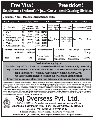Free Visa Free Ticket Jobs in Qatar Government Catering Division, Salary Rs 2,08,780