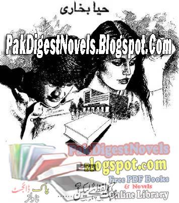 Mohabbat Lafz Hai Lakin Novel By Haya Bukhari Pdf Free Download