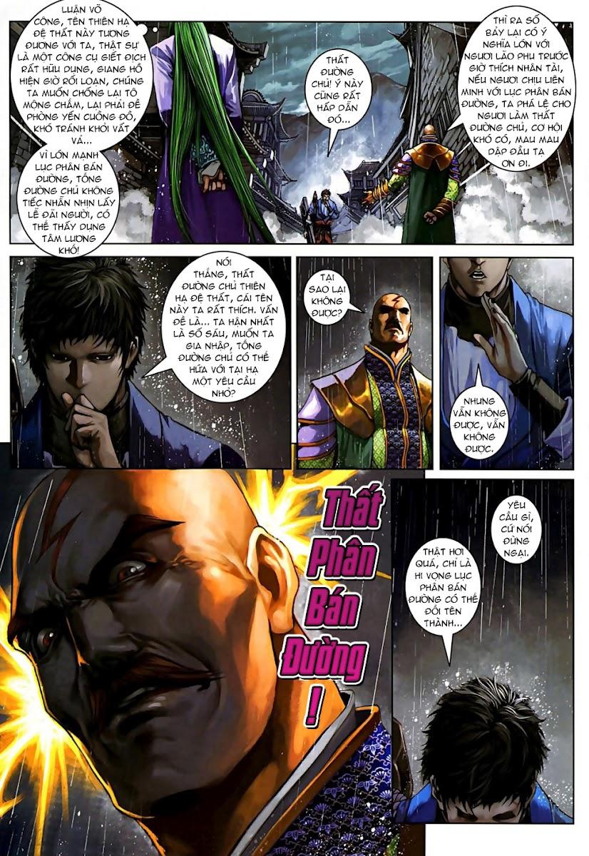 Ôn Thuỵ An Quần Hiệp Truyện Phần 2 chapter 5 trang 11