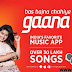 Gaana App Loot: GeT Free 1 Month Subscription + Downloding