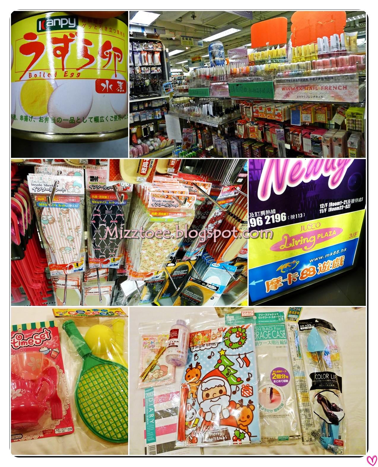 Fun Fun Fun: Hong kong : Jusco living and convenience store 7-11 and k circle