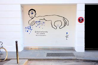 Sunday Street Art : Abstract Sunday for Colette #colettegaragedoor - rue du 29 juillet - Paris 1