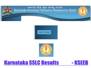 sslc results