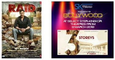 #Bollywood Take on Income Tax and Myth Busting Story Of The Colourful City of #Mumbai @SterKinekor
