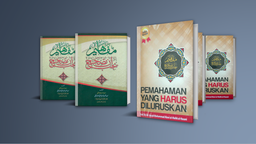 Sales Kitab Mafahim Yajibu an Tushohhah Original di Port Macquarie Australia