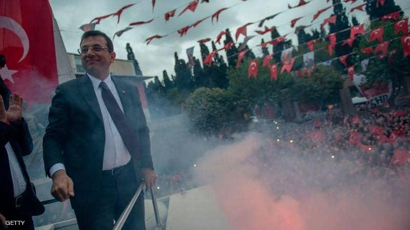 أجي تفهم وتعرف شكون هو ...من هو أكرم إمام أوغلو الذي تحدى أردوغان؟