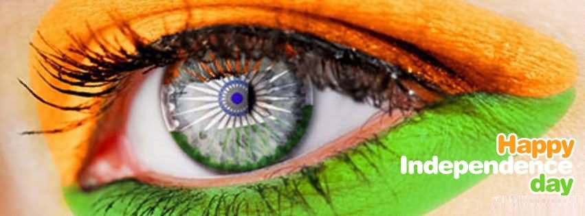 15 August Independence Day Photo 2