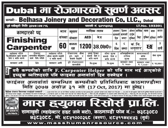Jobs in Dubai for Nepali, Salary Rs 34,070