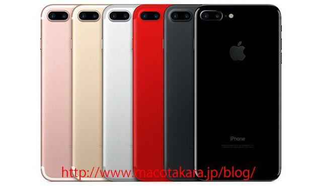 iphone-7s-dan-iphone-7s-plus-akan-hadir-dengan-pilihan-warna-merah-dan-gunakan-chipset-a11