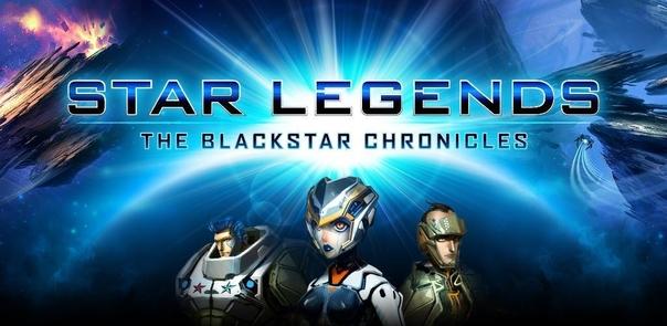 star legends