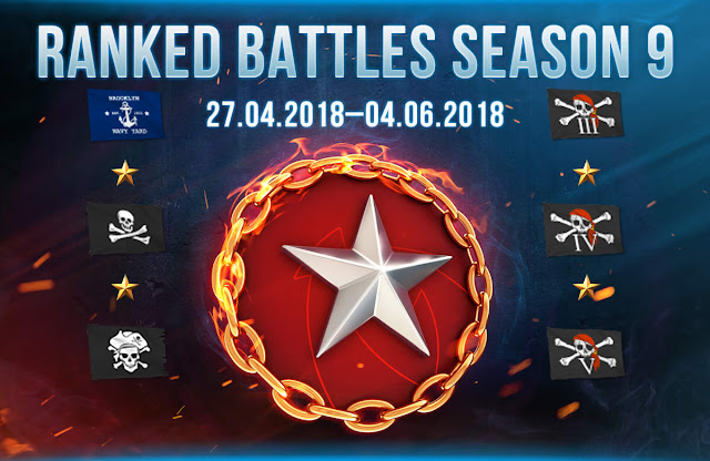 Ranked Battles Logo