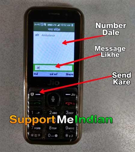 Jio message app