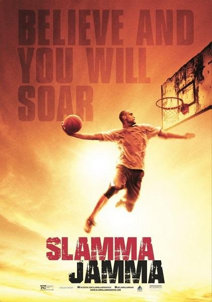 Film Slamma Jamma 2017 Bioskop