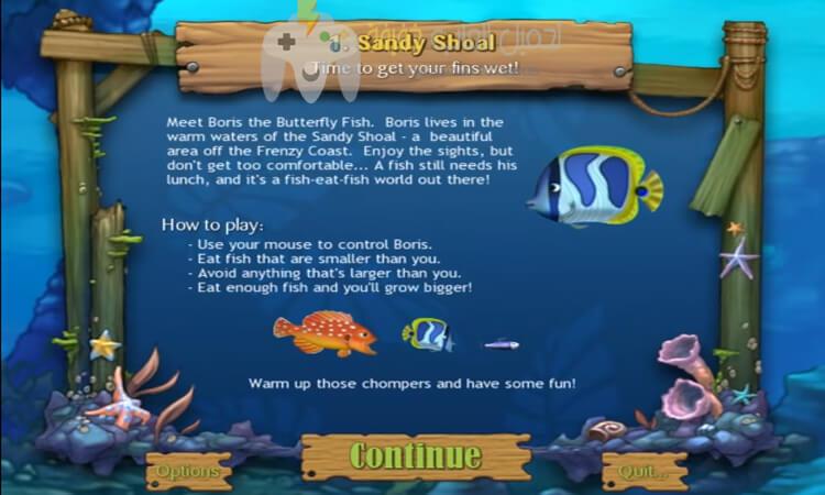 تحميل لعبة السمكة 2 Feeding Frenzy بدون تسطيب للكمبيوتر من ميديا فاير