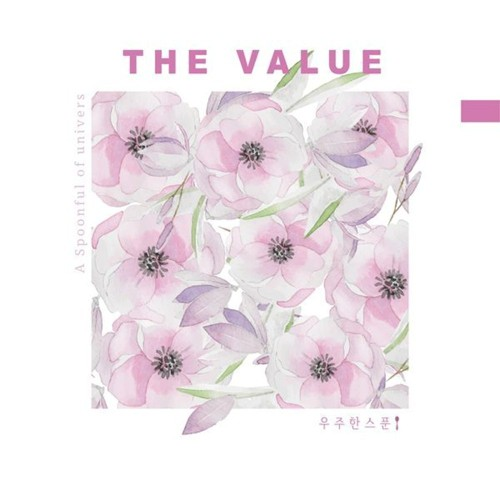 A Spoonful of Universe – The Value – EP