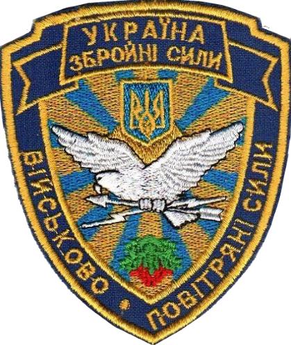 емблема ВПС 1997-2004