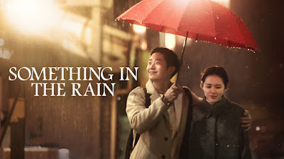 Something In The Rain, Pretty Sister Who Buys Me Food, Korean Drama, Drama Korea, Korean Drama Something In The Rain, 2018, Melodrama, Sweet, Cinta, Love Story, K Drama Something In The Rain Full Synopsis, Watak Pelakon, Something In The Rain Cast, Pelakon Drama Korea Something In The Rain, Son Ye Jin, Jung Hae In, Jang So Yeon, Jung Eugene, Oh Ryong, Wi Ha Joon, Kil Hae Yeon, Oh Man Seok,