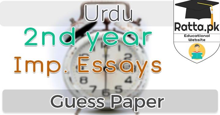 2nd Year Important Essays of Urdu 2019 - Ratta pk